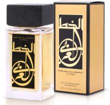 Aramis Perfume Calligraphy
