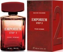 Brocard Emporium Step 2