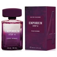 Brocard Emporium Step 4